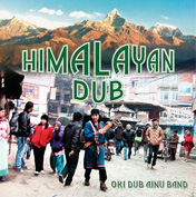 himalayan_dub_l.Photo