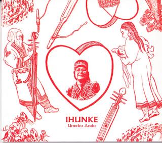ifunke