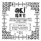 oki_roots