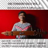 OKI TONKORI SOLO VOL.3
