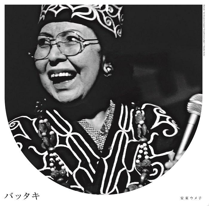 BATTAKI (JOAQUIN JOE CLAUSSELL REMIX) / バッタキ (ホアキン・ジョー・クラウゼル・リミックス)  [12″]