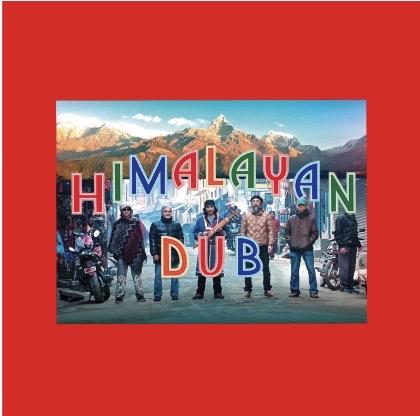 HIMALAYAN DUB -Mixed by OKI vs 内田直之- / OKI DUB AINU BAND