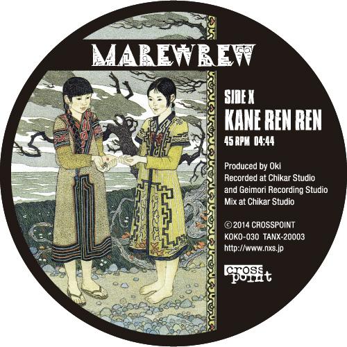 KANE REN REN/HEREKAN HO [7″] / MAREWREW
