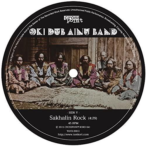 OKI DUB AINU BAND – SUMA MUKAR/SAKHALIN ROCK [7″]