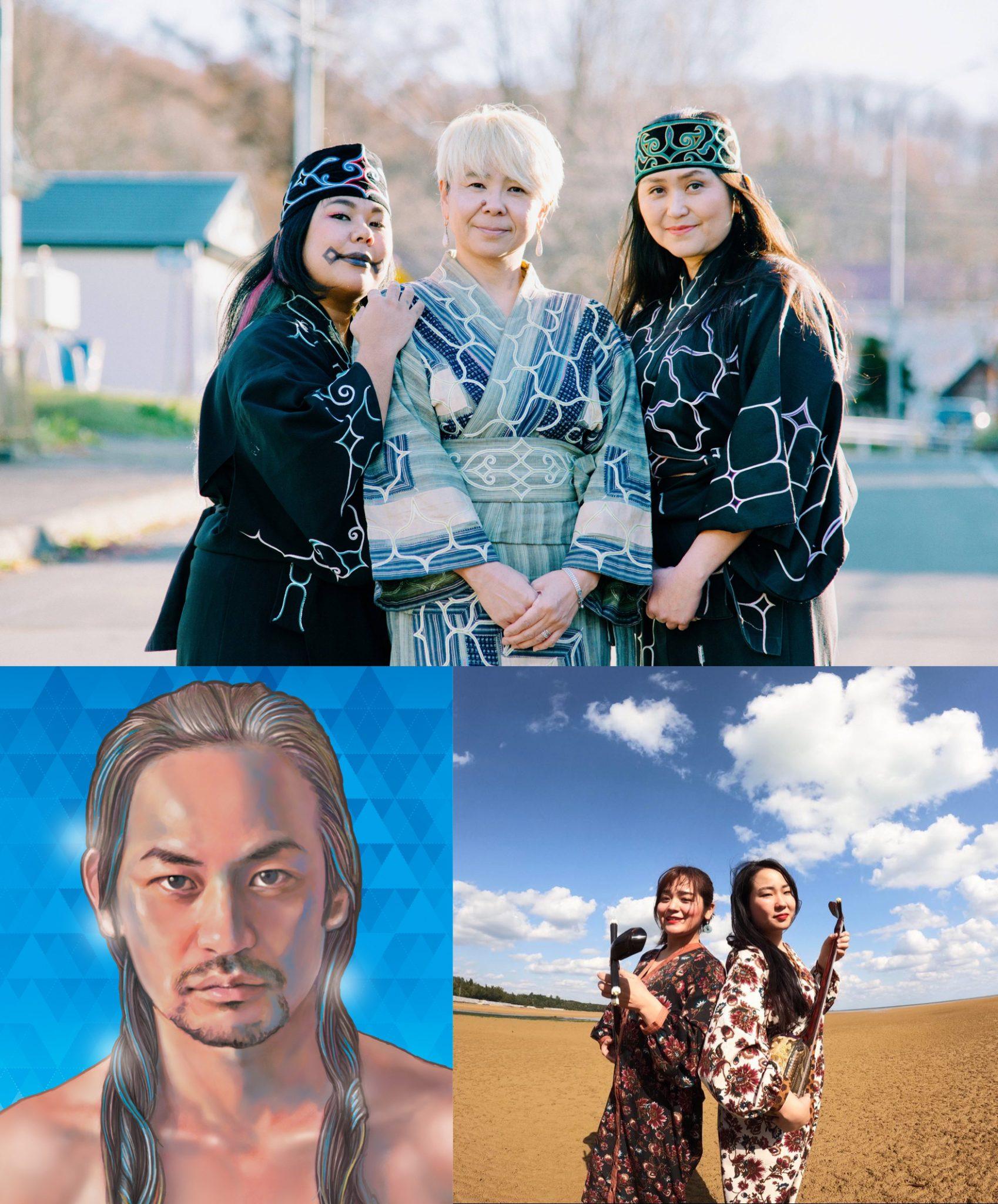 "「SUKIYAKI OKINAWA / スキヤキ・オキナワ2021」""アイヌ×琉球 Music on the Borderline"""