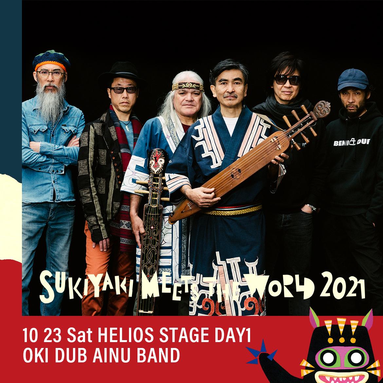 SUKIYAKI MEETS THE WORLD 2021